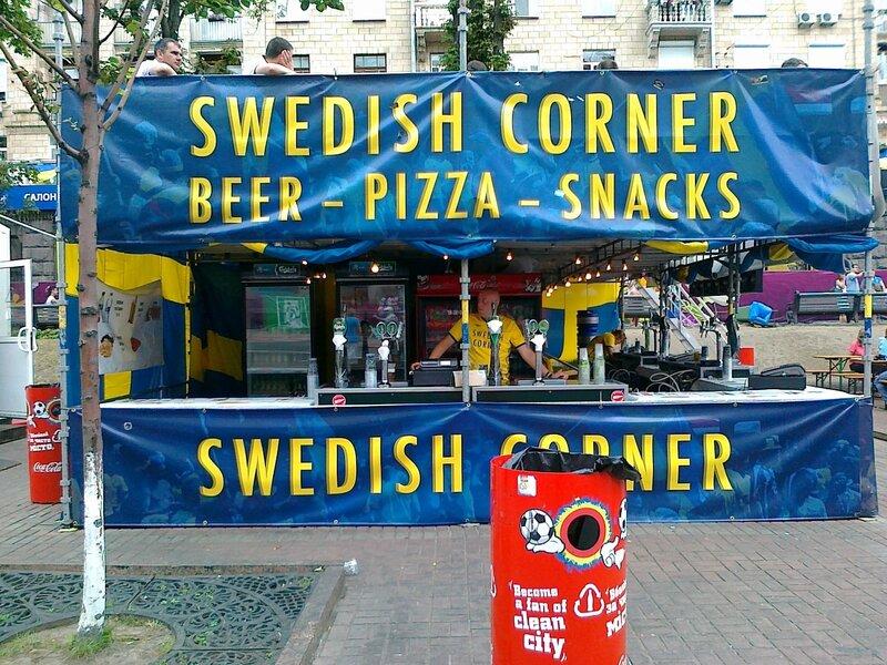 Шведский угол фан-зоны Киева