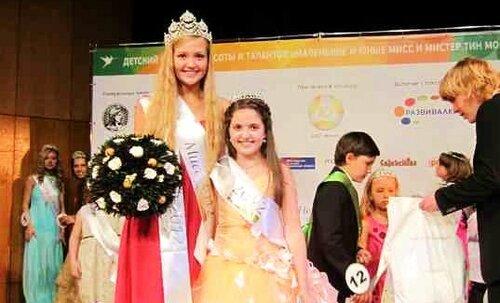 Детский фестиваль-конкурс красоты