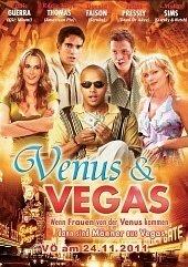 Венера и Вегас