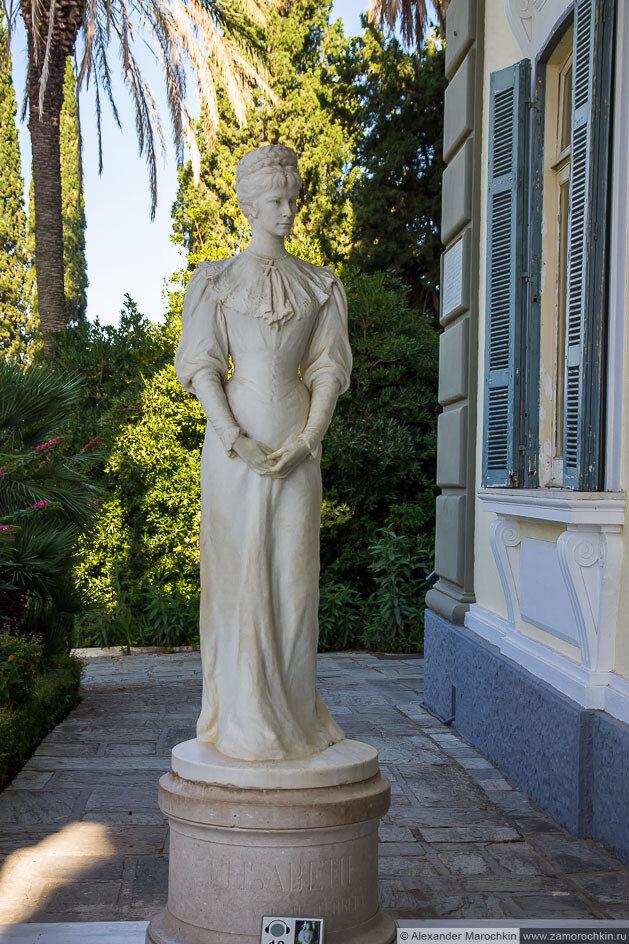 Скульптурный портрет Елизаветы Баварской (Сиси)