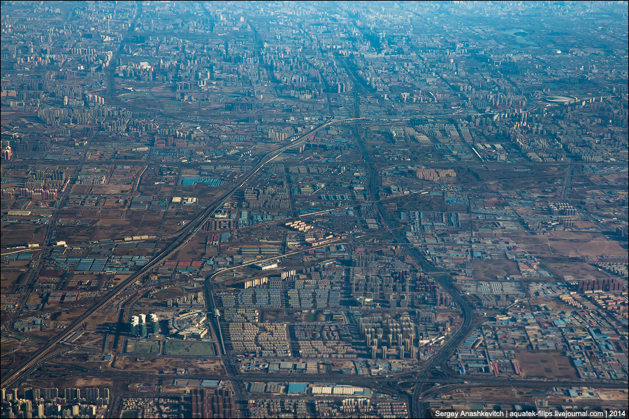 Где живет миллиард