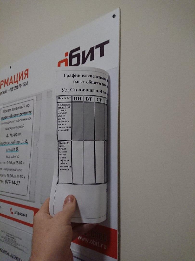 VM6I-VTxQvM.jpg
