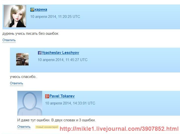 Уроки русского языка в интернете