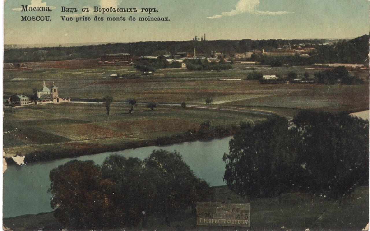 Вид с Воробьевых гор