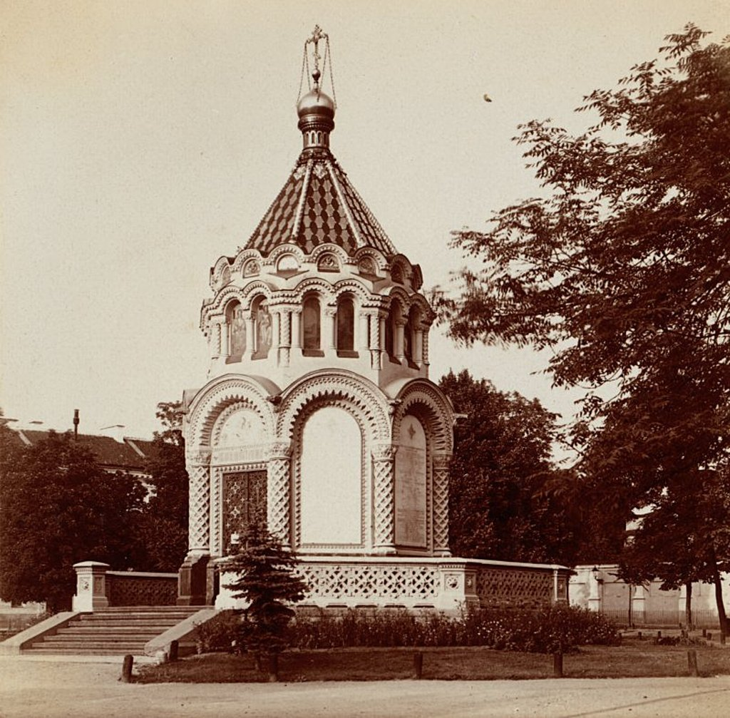 Часовня Александра Невского