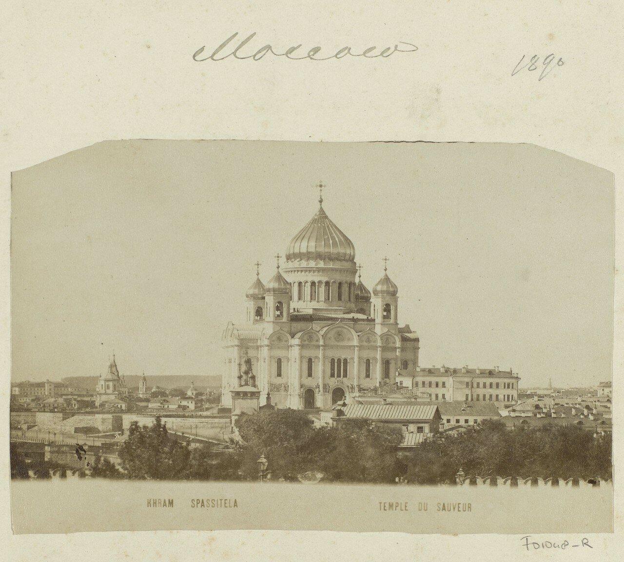 355. Храм Христа Спасителя. 1898