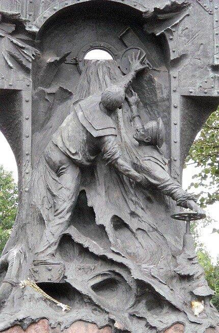 Памятник Стерегущему