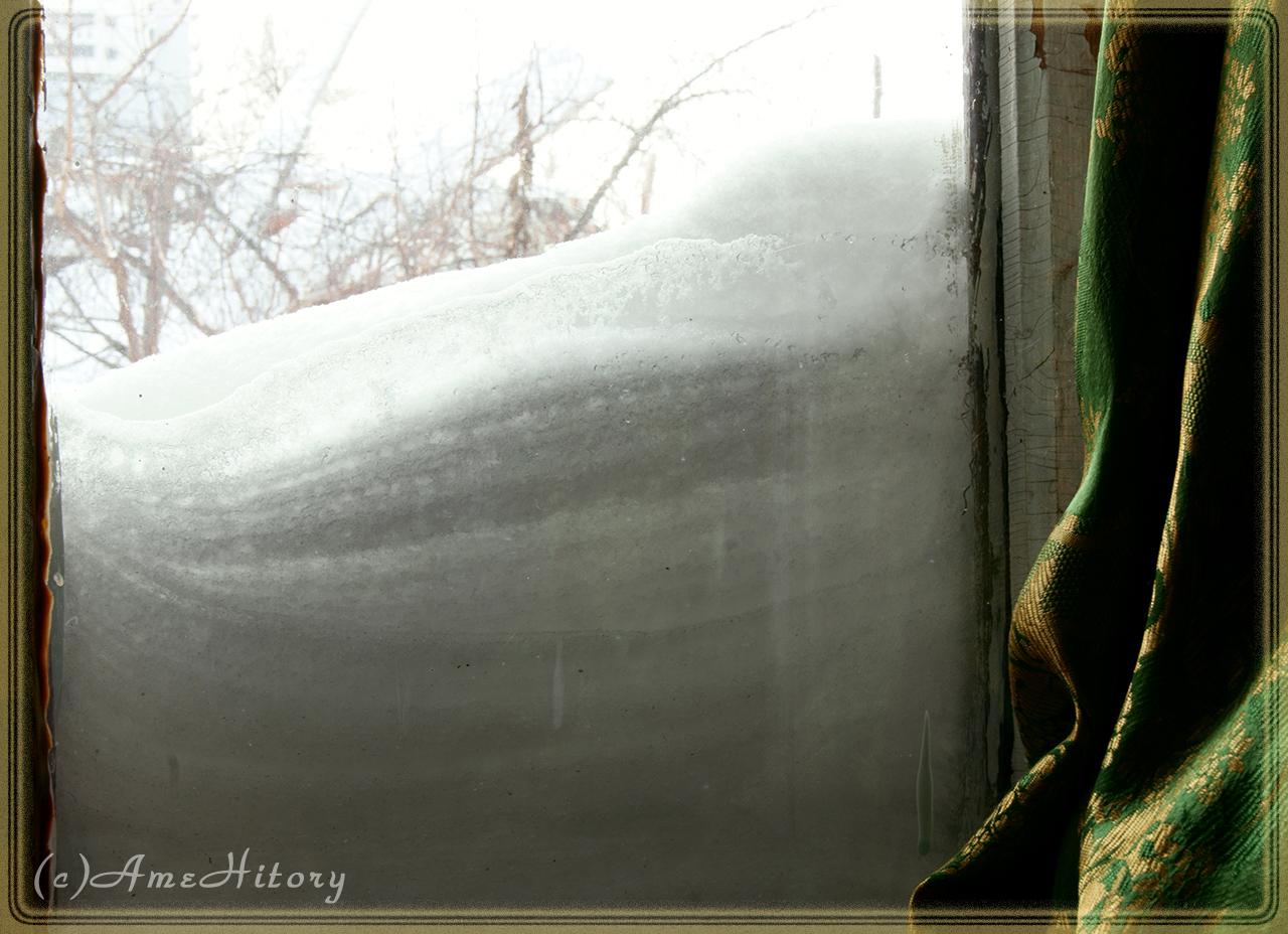 Снег горами