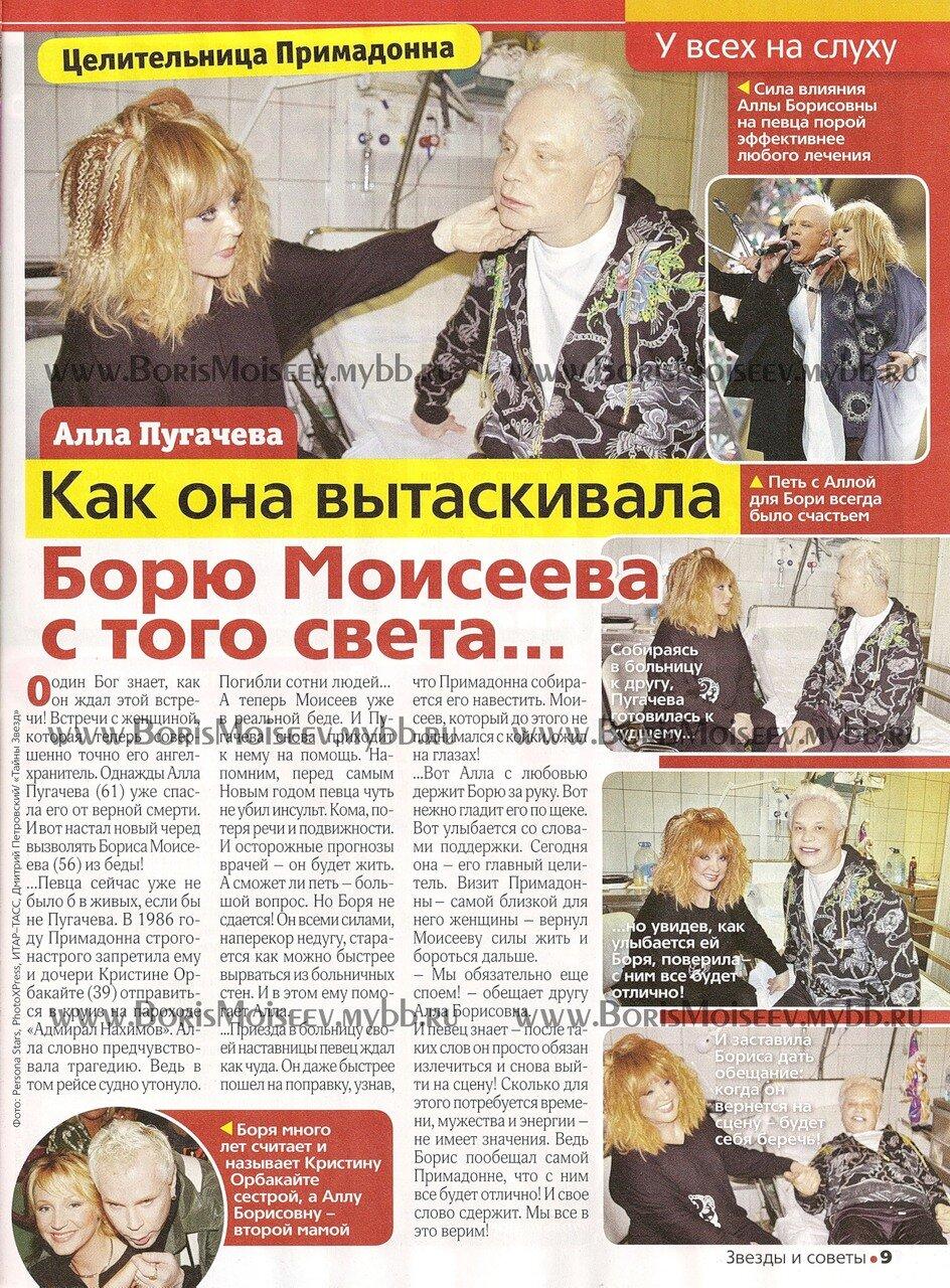 http://img-fotki.yandex.ru/get/5300/artik772.0/0_4b17b_69915717_XXXL.jpg