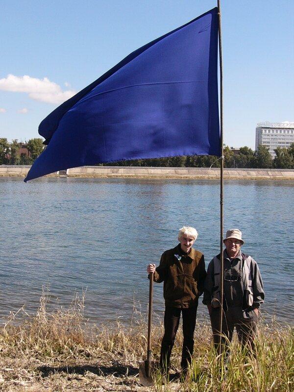Флаг Байкала поднят!