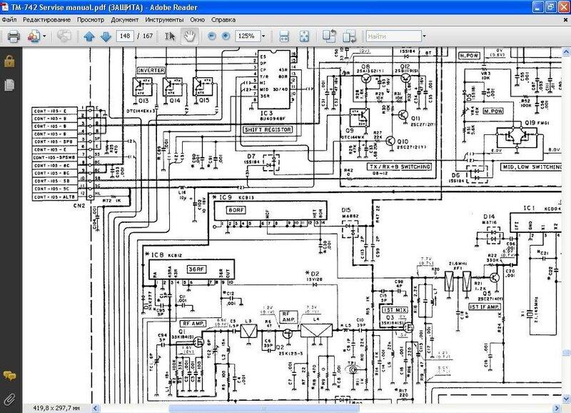 Часть схемы модуля: http://img