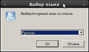 Выбор языка_741.jpeg