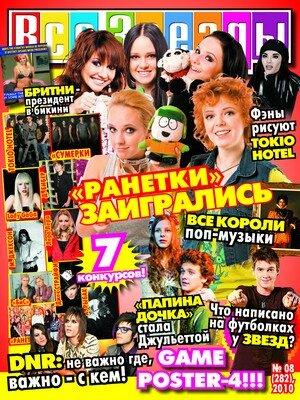 http://img-fotki.yandex.ru/get/5300/m-jackson-info.27/0_50421_4a0557c0_L.jpg