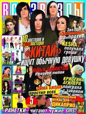 http://img-fotki.yandex.ru/get/5300/m-jackson-info.28/0_50434_ce3f191b_L.jpg