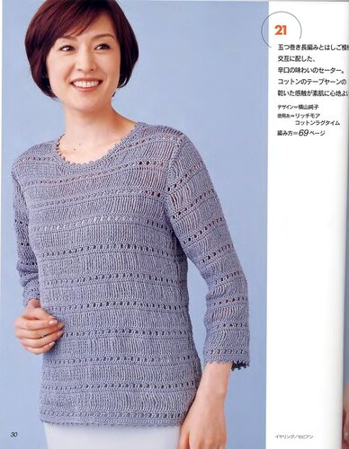 Let__s_knit_series_10_M-L2_sp-kr_30.jpg
