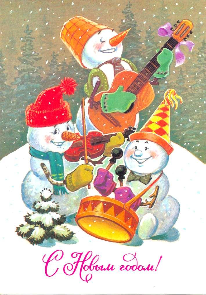 Новогодние открытки со своим