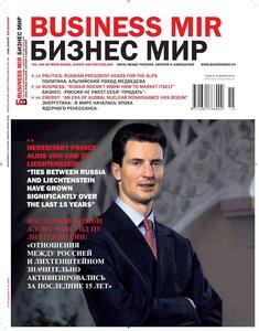 coverBM15.jpgcoverBM15.jpg