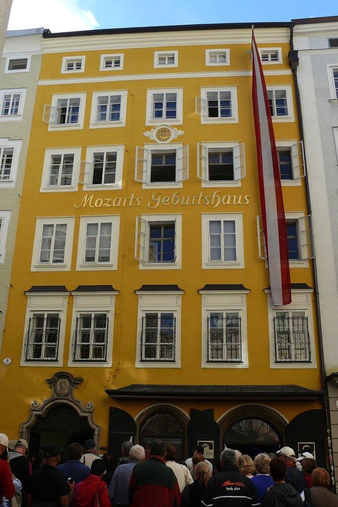 немного Зальцбурга... дом, где родился Моцарт.