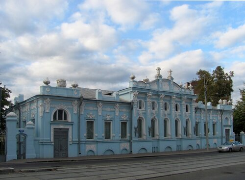Дом купца Грибушина –Пермское отделение Уральского центра Российской академии наук