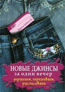 >>> ПЕРЕЙТИ К ПРОСМОТРУ АЛЬБОМА >>>