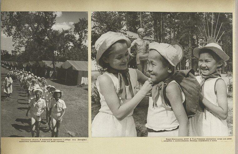 [Pioneers in Stalinskaia oblast and Buriat-Mongolskaia ASSR