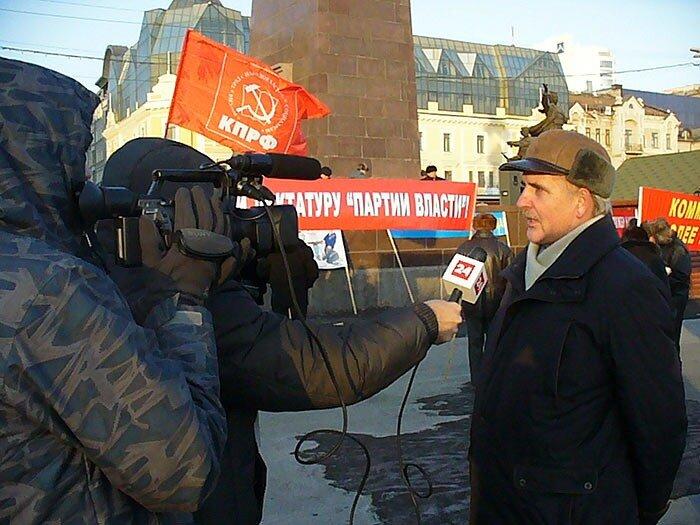 Владивосток - митинг против повышения тарифов