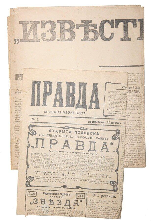 Журналистика начала 20 века
