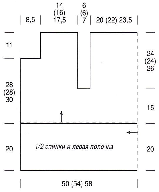 Полосатый жилет крючком схема