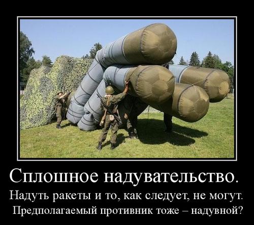 """Террористы нанесли более десятка ударов по позициям украинских войск в секторе """"М"""". Один воин ранен, - Штаб обороны Мариуполя - Цензор.НЕТ 5009"""