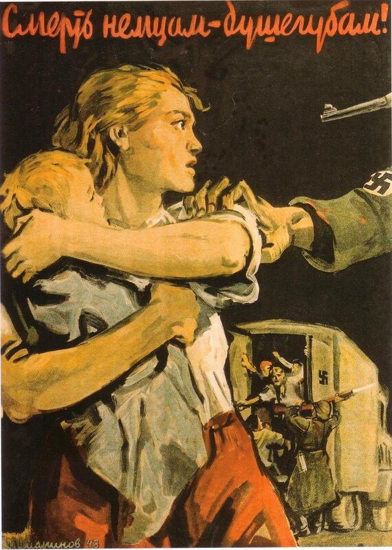блонда в армии и её муж переодетый в женщину