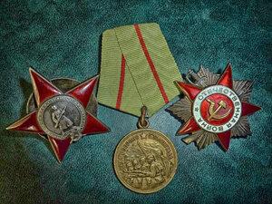 Боевые награды деда