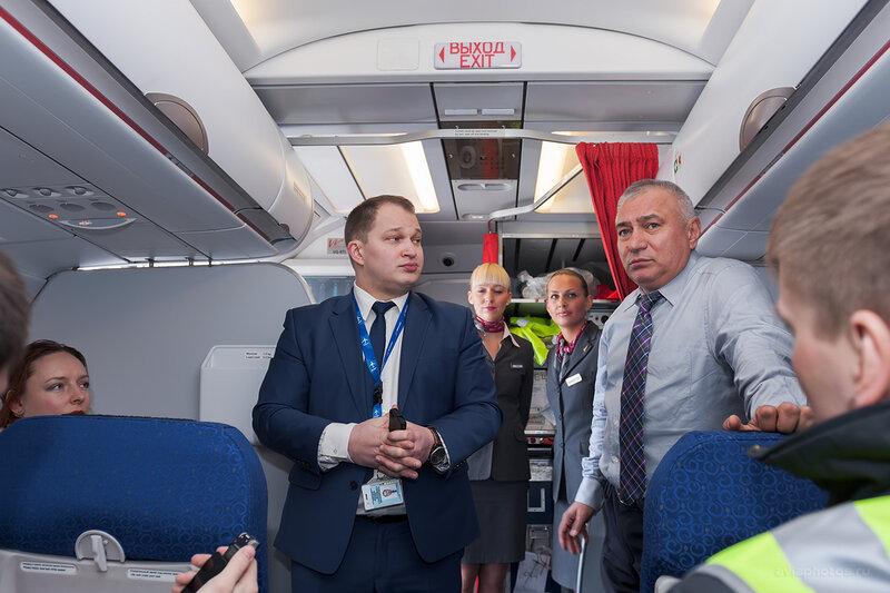 Airbus A319-111 (VQ-BTL) VIM Airlines D708307