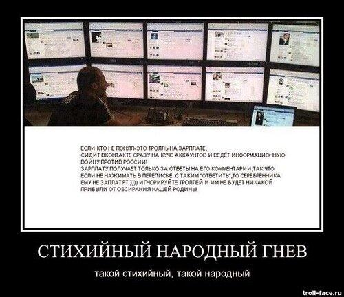 0_87cec_c639bfac_L ������ �� ��������.jpg