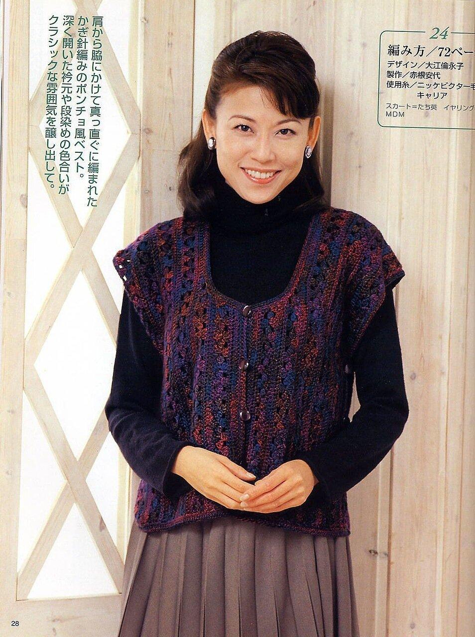 Knitting 16