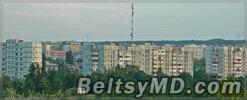 Город Бельцы, вчера и сегодня