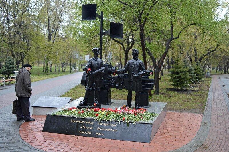 Сад Победы. Памятник труженикам тыла.