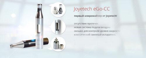 Удобство электронных сигарет ecab с сайтом vardex.ru