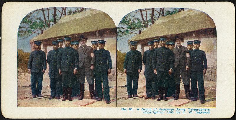 Цветные фотографии русско японской войны 0 146595 9081316e XL