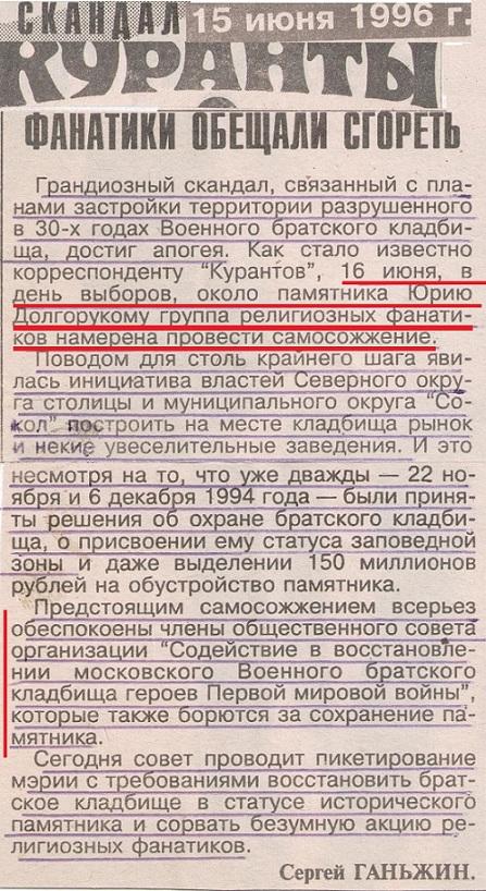 https://img-fotki.yandex.ru/get/5301/287625778.2/0_104bf8_c4bef30d_orig.jpg