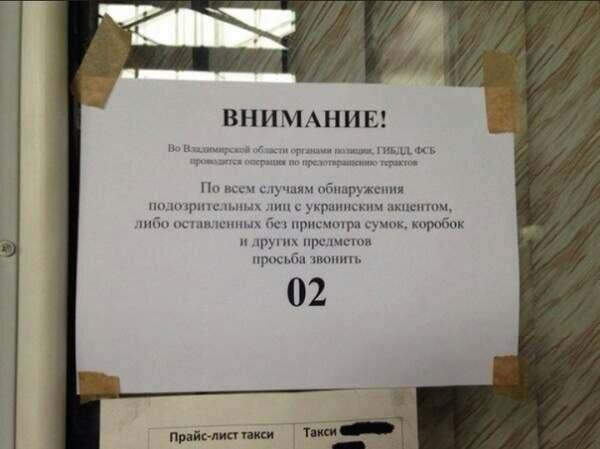 Движение в защиту прав избирателей заявило о невозможности наблюдать за выборами в России - Цензор.НЕТ 5357