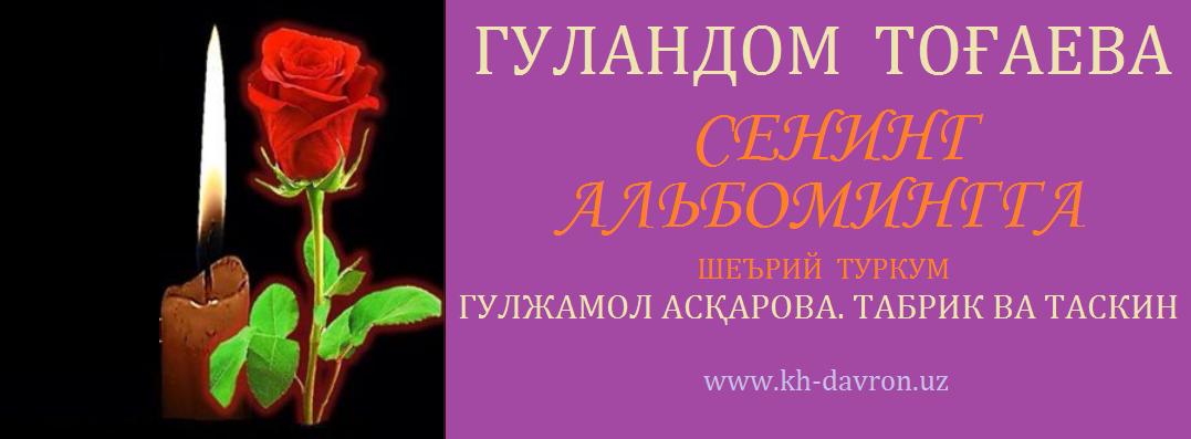 Ashampoo_Snap_2017.12.04_23h06m37s_001_aa.png