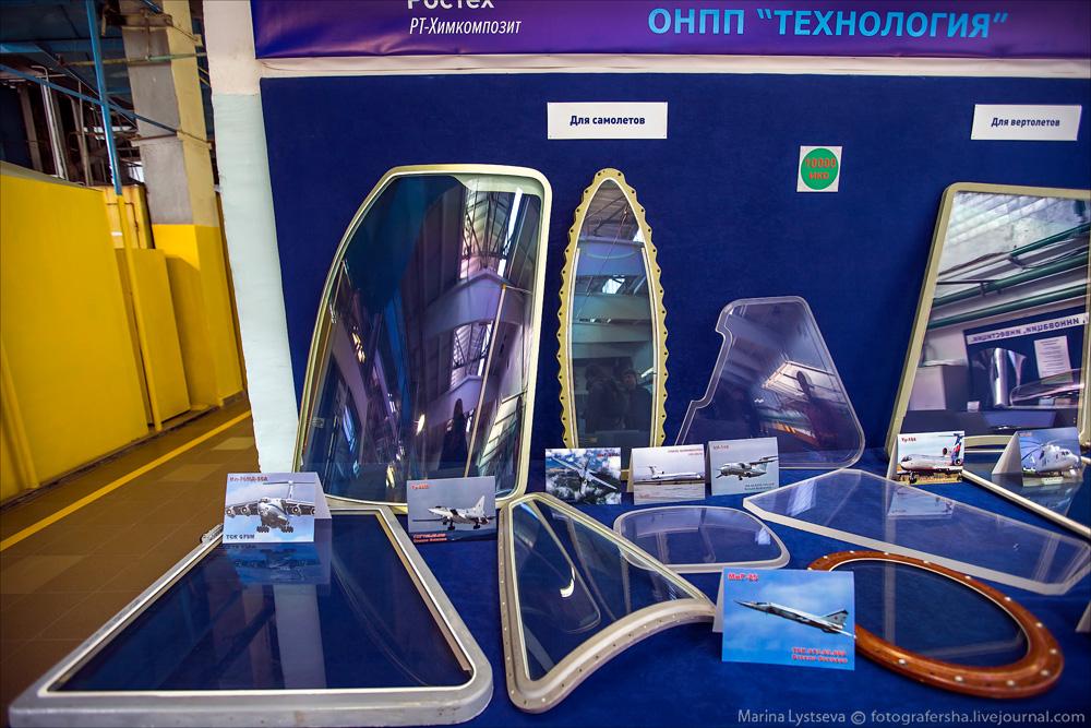 Обнинск, Технология