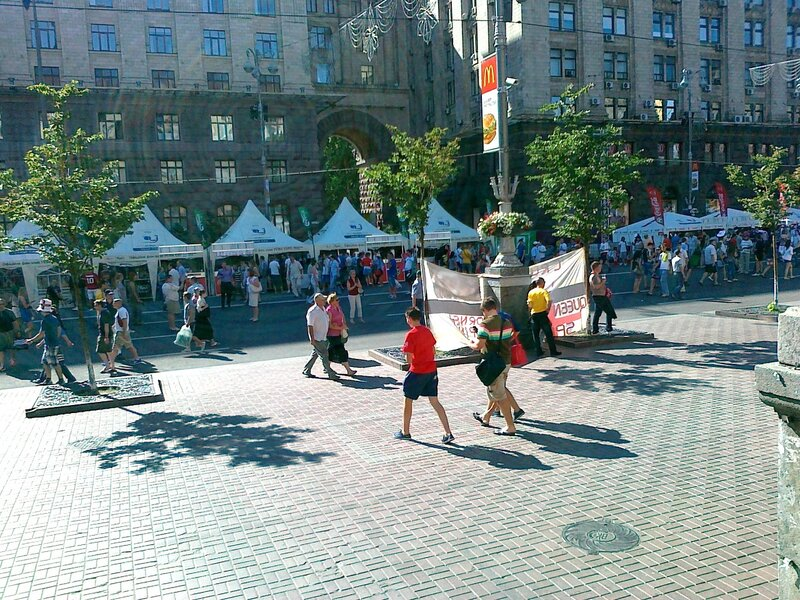 Киевская фан-зона Евро 24 июня
