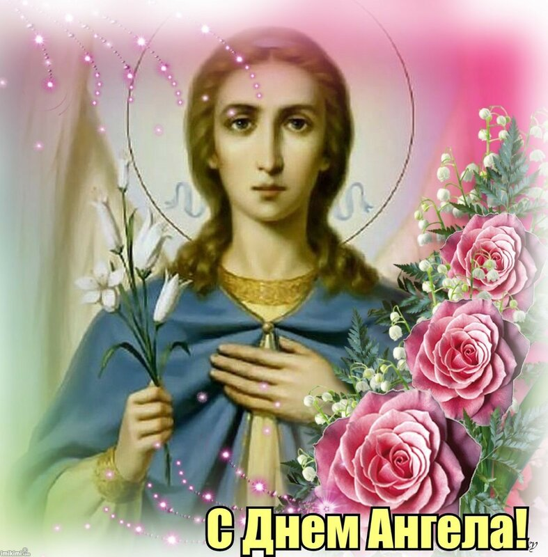 Поздравительную открытку, открытка с днем ангела антоний