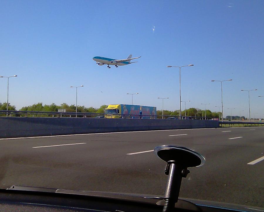 Самолетное