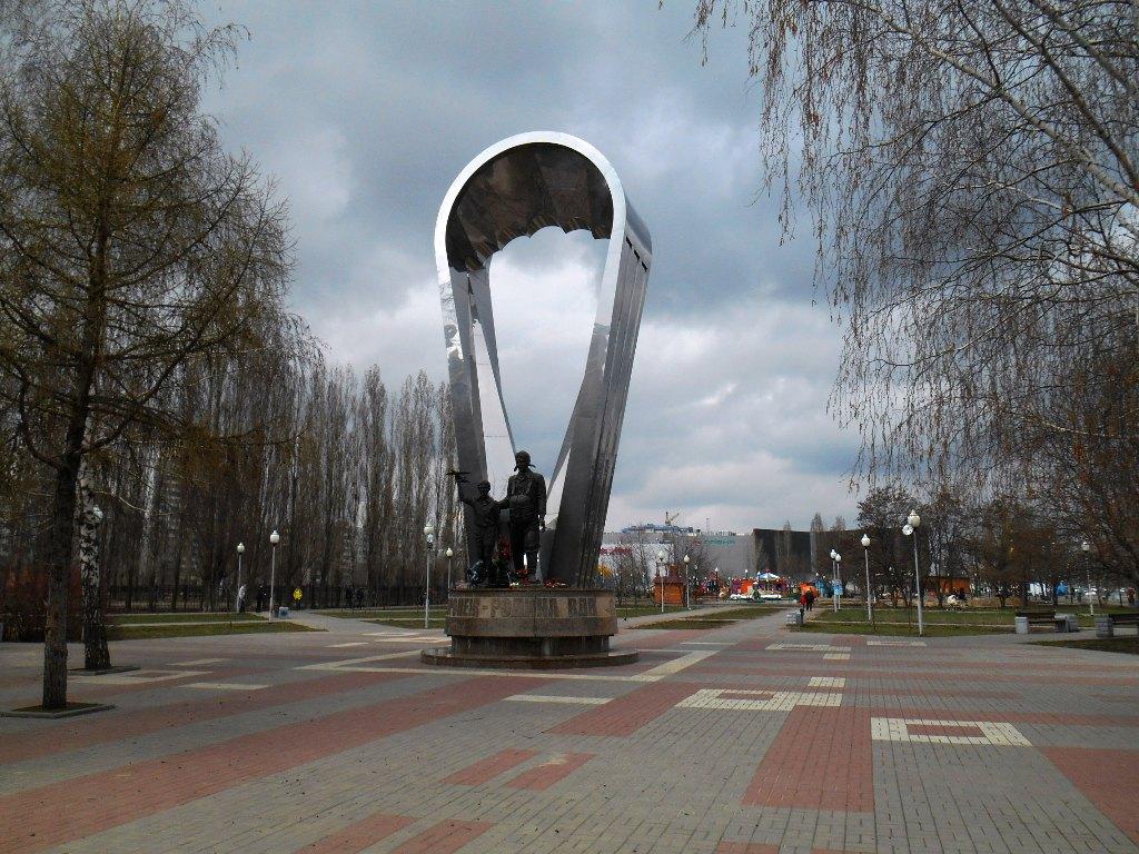 Воронеж – родина ВДВ