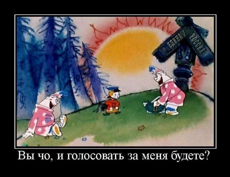 """""""Люди выживают, как могут. Город скован сплошной глыбой льда"""": Жители города Дудинка в РФ живут без отопления при 40-градусном морозе, - СМИ - Цензор.НЕТ 3251"""