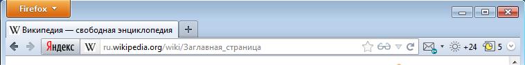 http://img-fotki.yandex.ru/get/5301/9777565.28/0_62d1d_b1897eec_orig