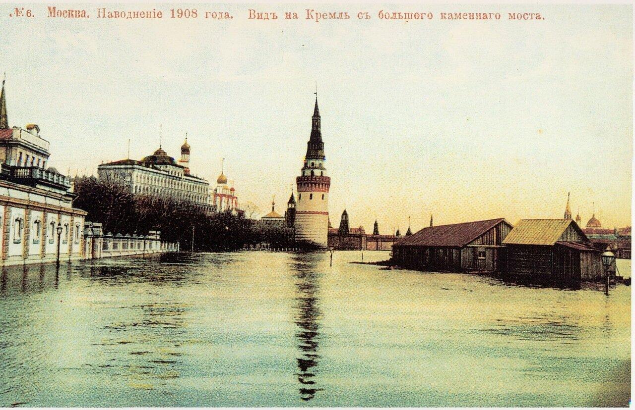 Наводнение 1908. Вид на Кремль с Большого Каменного моста