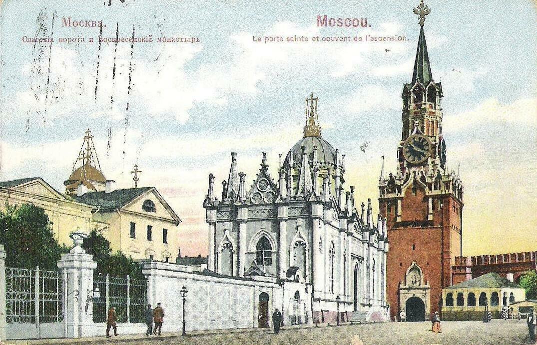 Кремль. Спасские ворота и Воскресенский монастырь